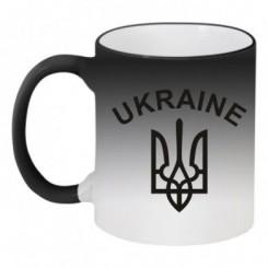 Кружка-хамелеон с Гербом Украины и надписью - Moda Print