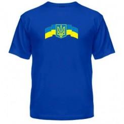 Мужская футболка с Гербом Украины на фоне флага - Moda Print