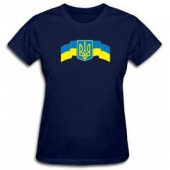 Футболка женская с Гербом Украины на фоне флага - Moda Print