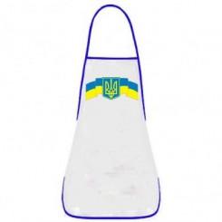 Фартук с Гербом Украины на фоне флага - Moda Print