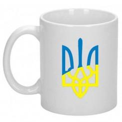 Чашка с Гербом Украины - Moda Print