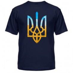 Мужская футболка с Гербом Украины - Moda Print