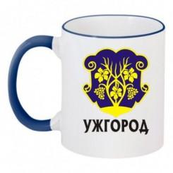 Чашка двокольорова з Гербом Ужгорода - Moda Print