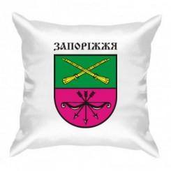 Подушка з Гербом Запоріжжя - Moda Print