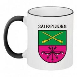 Чашка двухцветная с Гербом Запорожье - Moda Print