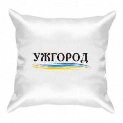 Подушка з принтом Ужгород