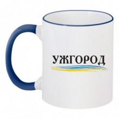 Чашка двокольорова з принтом Ужгород - Moda Print