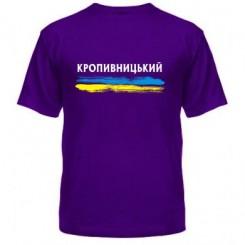 """Мужская футболка с рисунком """"Кропивницкий"""""""