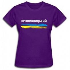 """Футболка жіноча з малюнком """"Кропивницький"""" - Moda Print"""