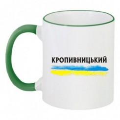"""Чашка двокольорова з малюнком """"Кропивницький"""" - Moda Print"""