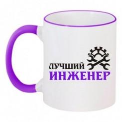 Чашка двокольорова з малюнком Кращий інженер