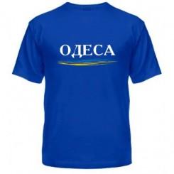 "Мужская футболка с рисунком ""Одесса"" - Moda Print"