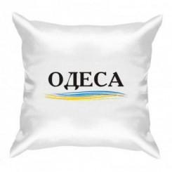 """Подушка з малюнком """"Одеса"""" - Moda Print"""