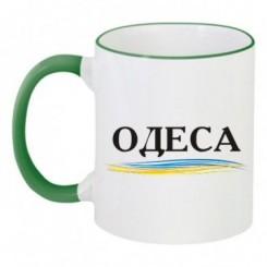 """Чашка двухцветная с рисунком """"Одесса"""" - Moda Print"""