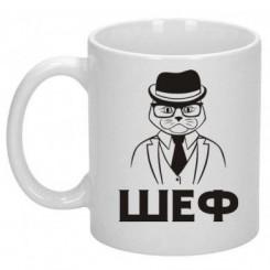 Чашка з малюнком Шеф