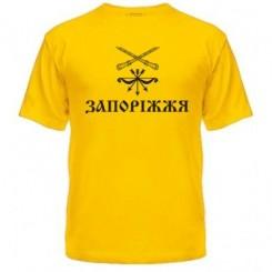 Мужская футболка с рисунком Запорожье