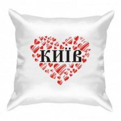 "Подушка з сердечком ""Київ"" - Moda Print"