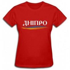 Футболка жіноча з символами Дніпра - Moda Print