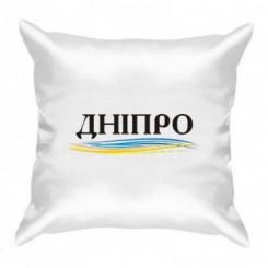 Подушка з символами Дніпра - Moda Print