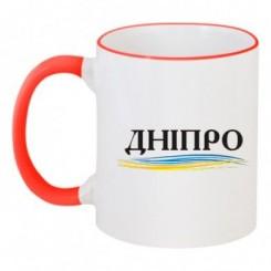 Чашка двокольорова з символами Дніпра - Moda Print