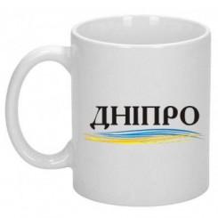 Чашка з символами Дніпра - Moda Print