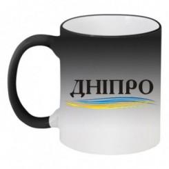 Кружка-хамелеон з символами Дніпра - Moda Print