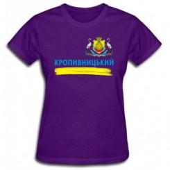 Футболка жіноча з символами Кропивницького - Moda Print