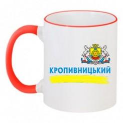 Чашка двухцветная с символами Кропивницкого