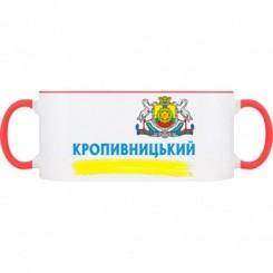 Кружка двокольорова з символами Кропивницького - Moda Print