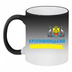 Кружка-хамелеон з символами Кропивницького - Moda Print