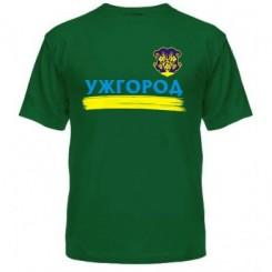 Футболка чоловіча з символами Ужгорода - Moda Print