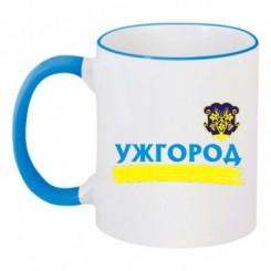 Чашка двокольорова з символами Ужгорода - Moda Print