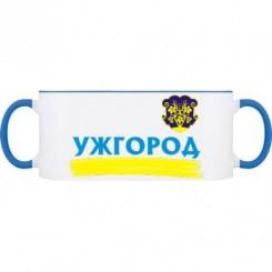 Кружка двокольорова з символами Ужгорода - Moda Print