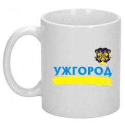 Чашка з символами Ужгорода - Moda Print
