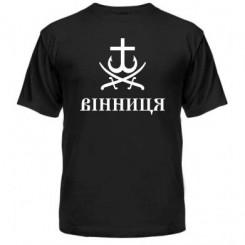 Мужская футболка с символами Винницы - Moda Print