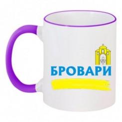 Чашка двухцветная с символикой Броваров