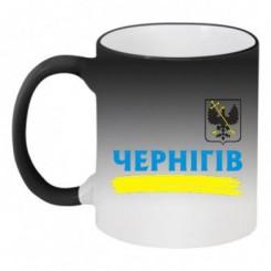 Кружка-хамелеон з символікою Чернігова