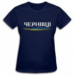 Футболка жіноча з символікою Чернівців - Moda Print