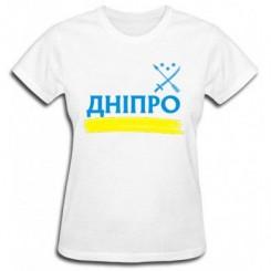 Футболка жіноча з символікою Дніпра