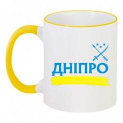 Чашка двокольорова з символікою Дніпра - Moda Print