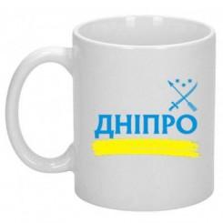 Чашка з символікою Дніпра - Moda Print