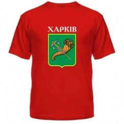 Мужская футболка с символикой Харькова - Moda Print
