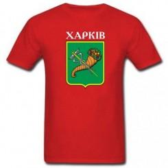 Футболка детская с символикой Харькова - Moda Print