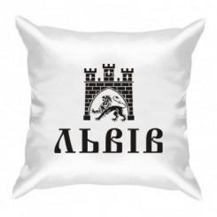 Подушка с символикой Львова