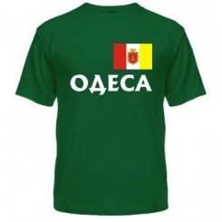 Мужская футболка с символикой Одессы - Moda Print