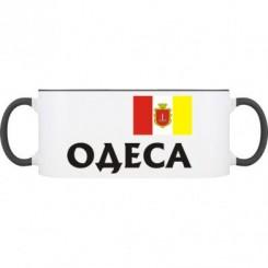 Кружка двухцветная с символикой Одессы - Moda Print