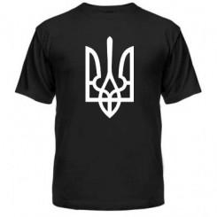 Мужская футболка с символикой Украины - Moda Print