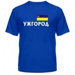 Футболка чоловіча з символікою Ужгорода - Moda Print