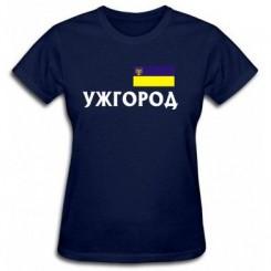 Футболка жіноча з символікою Ужгорода - Moda Print