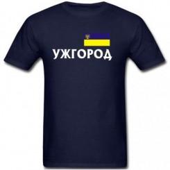 Футболка дитяча з символікою Ужгорода - Moda Print